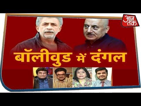 Modi की नीतियों