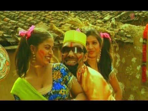Choliye Mein Rangwa Giraeke (Bhojpuri Holi Song) - Rangwa Gulaal Le Aileen