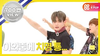 (Weekly Idol EP.265) NCT127 Random Play K-POP Cover dance thumbnail