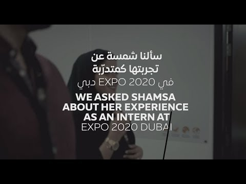 Expo 2020 Internship Program | Meet Shamsa