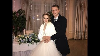 Свадьба Дианы Шурыгиной|Диана Шурыгина вышла замуж