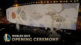Opening Ceremony Presented by Mastercard | 2019 World Championship Finals