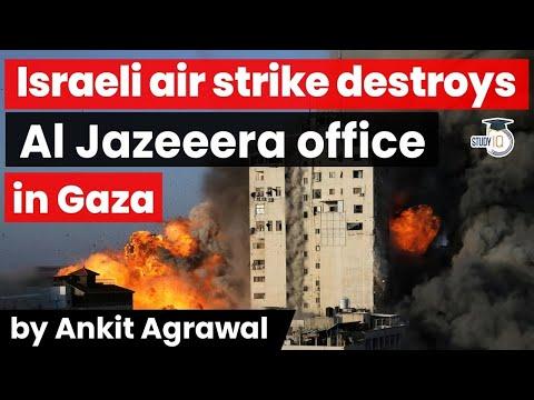 Al Jazeera office in Gaza destroyed by Israeli air strike - Israel Palestine Conflict