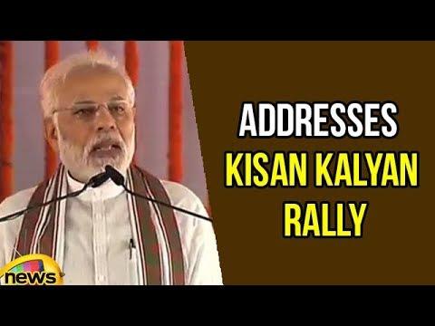 PM Modi Addresses Kisan Kalyan Rally At Shahjahanpur In Uttar Pradesh | Mango News