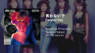 Lyrics: Konno Tomoko (今野登茂子) Music: Okui Kaori (奥居香), Watan...
