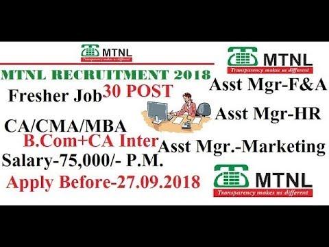 MTNL Recruitment 2018 Assistant Mgr-Finance/HR/Marketing-CA/CMA Jobs