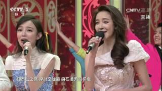 [2017春晚倒计时]歌曲《相亲相爱》 演唱:刘雨欣 汪小敏 李光 更 | CCTV春晚