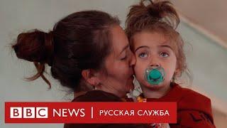 Дочь войны. История трехлетней Хадиджи из Азербайджана