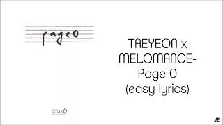 TAEYEON x MELOMANCE - PAGE 0 (EASY LYRICS)