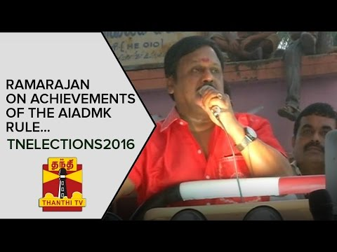 TN Elections 2016 : Actor Ramarajan on Achievements of the AIADMK Government - Thanthi TV