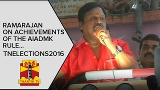 TN Elections 2016 : Actor Ramarajan on Achievements of the AIADMK Government – Thanthi Tv