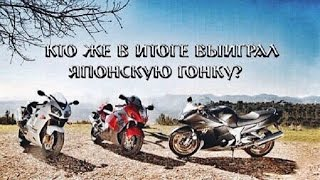 Топ-7 самых быстрых серийных мотоциклов в мире.