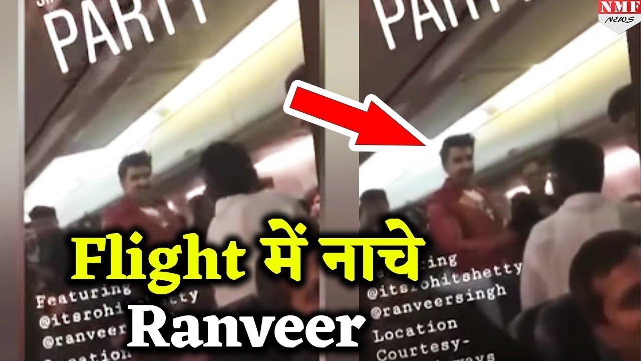 OH TERI ! Ranveer ने Fans के साथ किया Flight में Dance, Viral हो रही है Video