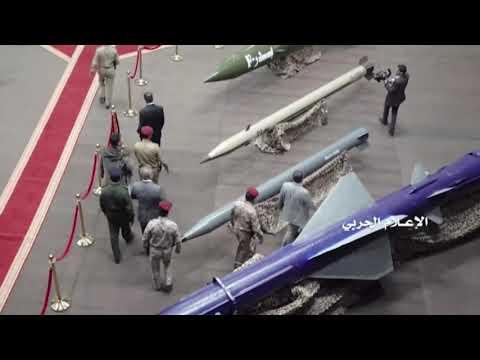 اليمن   افتتاح معرض الرئيس الشهيد صالح الصماد للصناعات العسكرية الجديدة