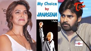 My Choice by JANASENA | Directed by SRikanth Reddy