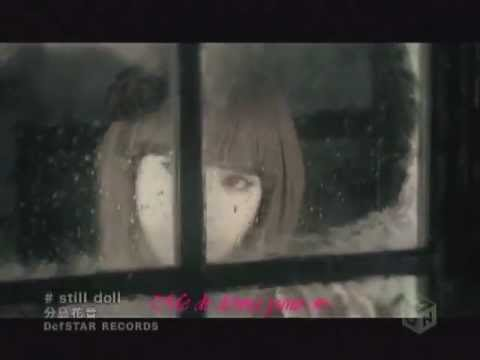 Kanon Wakeshima - Still Doll (lyrics)