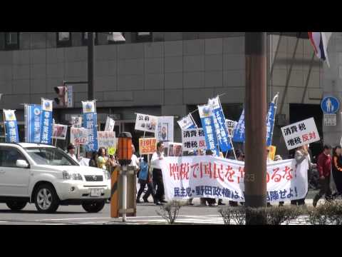 UFO Sighting at the Demonstration rally in Okayama,JAPAN 20120415 HD