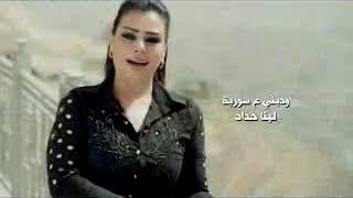 اغنية عن الوطن :لو كل الاوطان بوطن يبقى وطنا غير