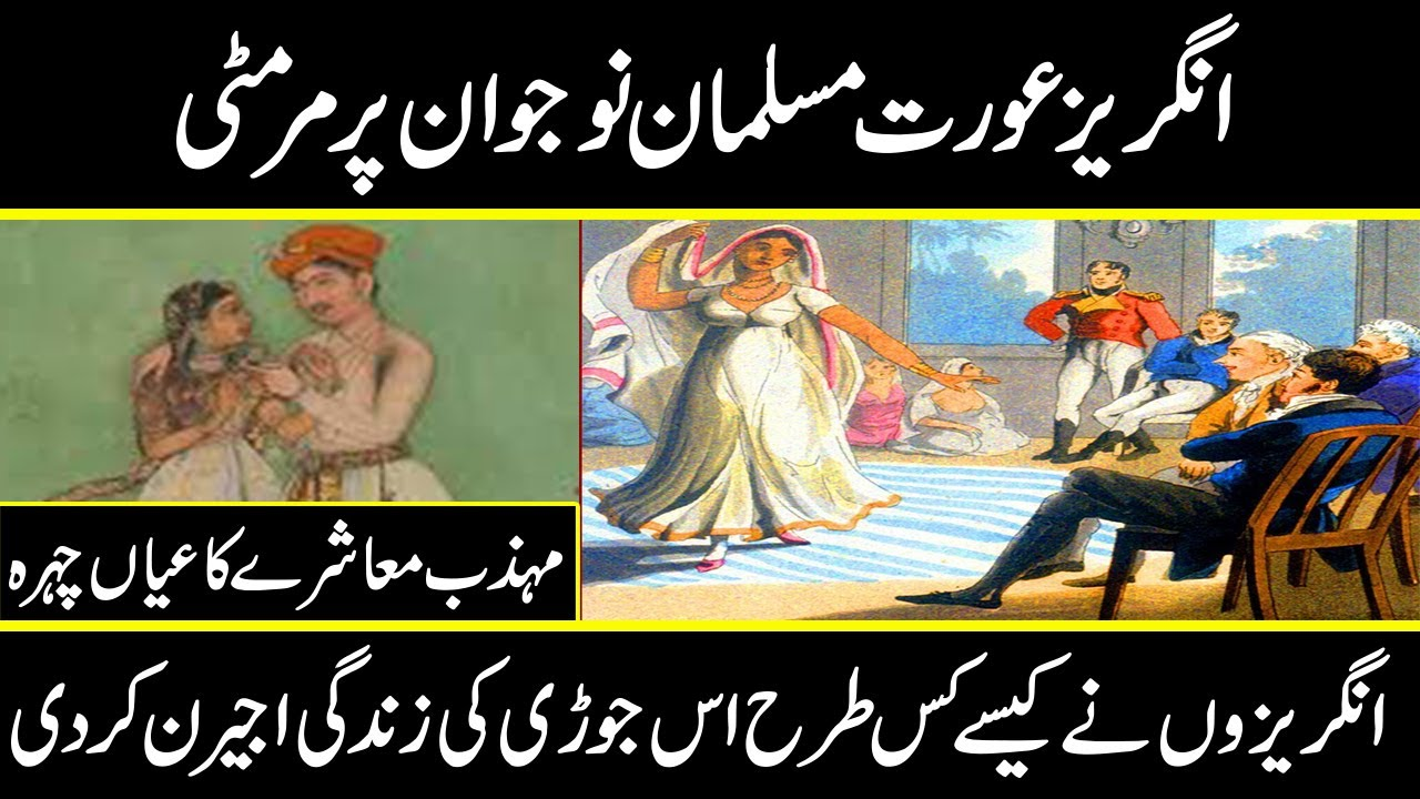 A Nineteenth-Century Power Couple in Hyderabad | Mehdi Hasan and Ellen Donnelly | Urdu Cover
