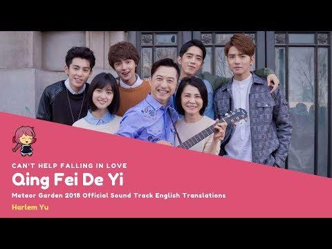 [ENG SUB] Qing Fei De Yi (Can't Help Falling In Love) - Harlem Yu