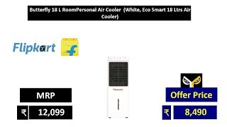 Butterfly 18 L RoomPersonal Air Cooler (White, Eco Smart 18 Ltrs Air Cooler)