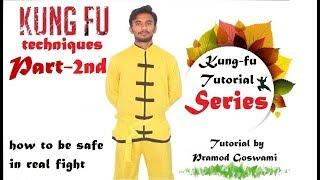 kung-fu series part-2    kung fu tutorial for beginners   Pramod Goswami