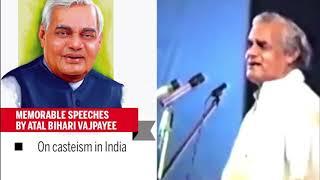 TRENDINGNEWS : Memorable speeches of Atal Bihari Whatsapp Status | RIP Vajpayee Whatsapp