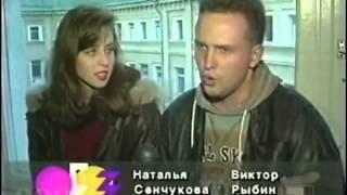 Евгений Белоусов не верит в гороскопы
