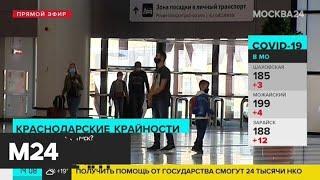 Куда летят пассажиры аэропорта Шереметьево - Москва 24