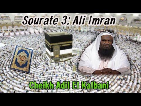 003-Al-Imran, Sheikh Adil Al Kalbani(عادل الكلباني), moving quran recitation (القرآن الكريم)
