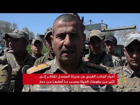 القوات العراقية تستعد لعملية تستهدف المدينة القديمة من الموصل  - نشر قبل 45 دقيقة