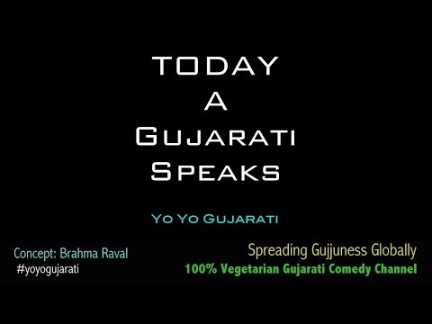 Yo Yo Gujarati  Today a Gujarati speaks  Gujarat Black Day  Brahma Raval