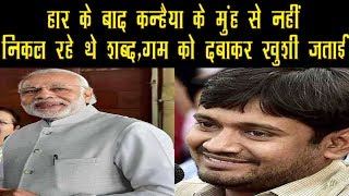 देश में मोदी की आंधी पर कन्हैया के बोल डगमगाए || NATIONAL INDIA NEWS
