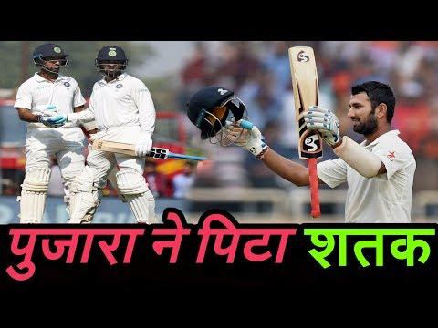 Cheteshwar Pujara Slam's 14th Century At Nagpur || india vs SL 2nd Test Pujara Shamesh 100 Runs