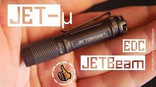 видео Фонари JetBeam