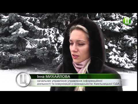 Поділля-центр: Благодійний ярмарок для онкохворих дітей відбудеться сьогодні в Хмельницькому
