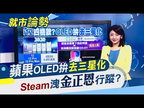 金正恩 steam
