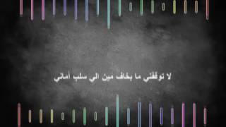 /غصة سورية /-/Br Peace/ - /Holocaust/ /2017/-/syrian /rap/ بي ار بيس / هولو كوست