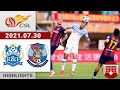Guangzhou R&F Qingdao Huanghai Goals And Highlights