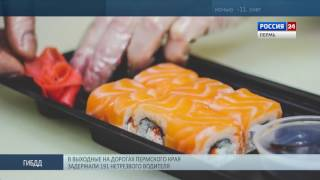 Суши-бар выплатит компенсацию отравившимся клиентам