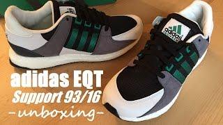 new 2016 adidas eqt support 93 16 boost equipment hd unboxing