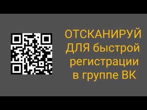 Как активировать Кинобум. Регистрация на Kinoboom Xml. Новая ссылка с QR CODE.