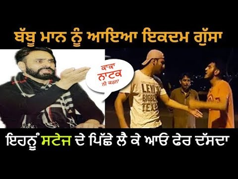 Babbu Maan in Full Anger at Chandigarh Live