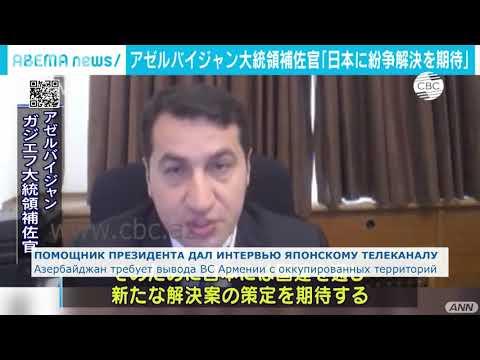 ВС Армении должны быть выведены с оккупированных территорий Азербайджана