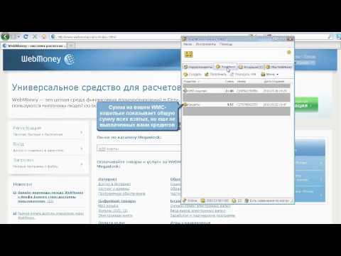 Credit.webmoney.ru