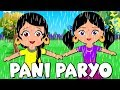Download Pani Par‍yo पानी पर्‍यो | It's Raining - Nepali Poems for Kids | Nepali Nursery Rhymes for Children MP3 song and Music Video