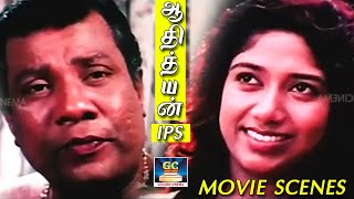 Adhityan IPS Movie Best Scenes | Video Song