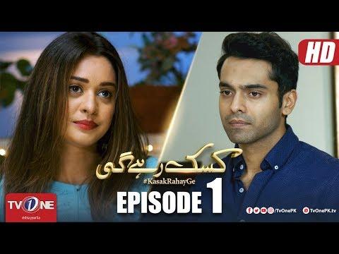 Kasak Rahay Ge   Episode 1   TV One Drama