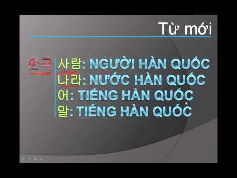 Học tiếng Hàn #4 Bạn từ đâu đến?