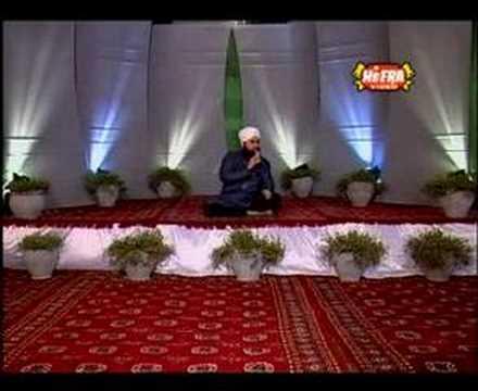 Asma Allah Al Husna Nasheed, 99 Names Of Allah